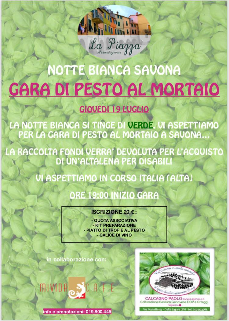 Gara di Pesto Notte Bianca Savona