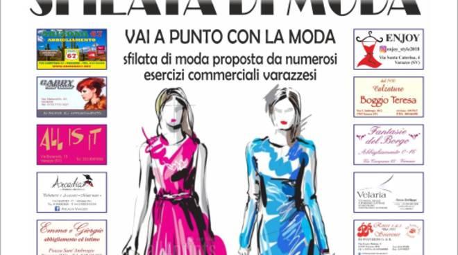 Sfilata di moda Polisportiva San Nazario Varazze