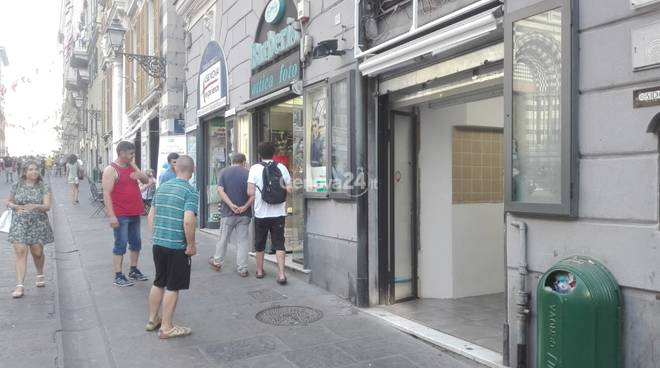 shop h24