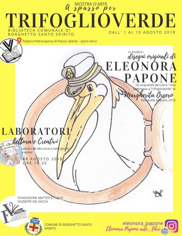"""""""A spasso per Trifoglioverde"""" mostra disegni Elena Papone"""