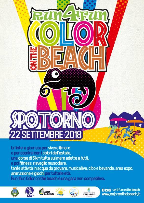 A Spotorno la Run4Fun - Color on the beach: gli sponsor