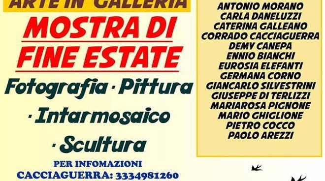 """""""Arte in Galleria"""" mostra Corte di Mare"""