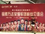 K1: Chiara Vincis sconfigge Yang Yang e conquista la Cina