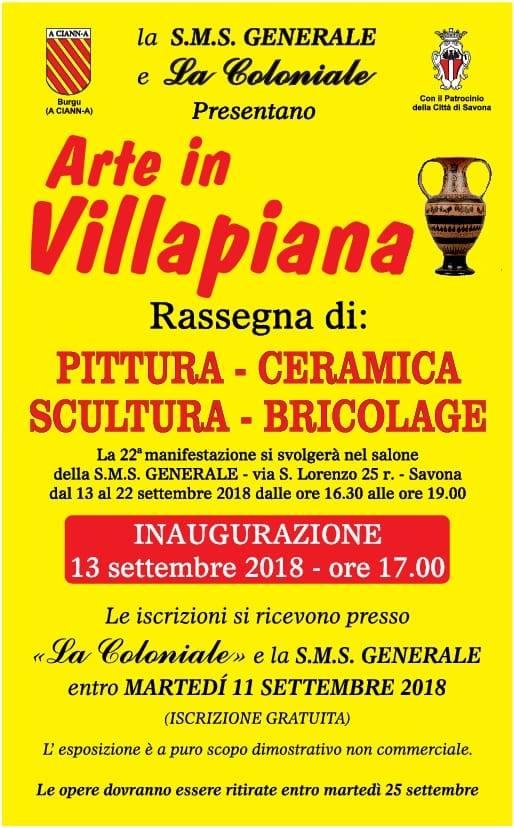 Rassegna Arte in Villapiana 2018