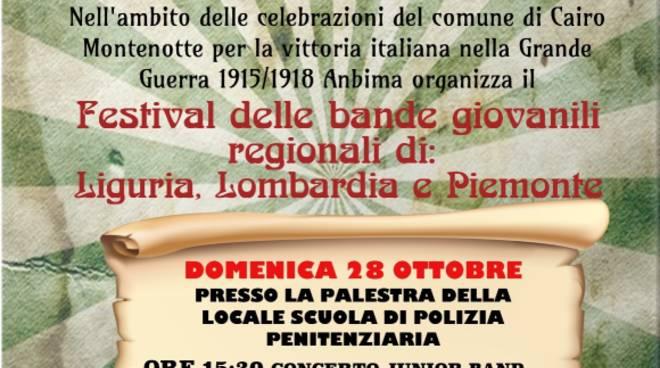 Concerto bande giovanili regionali Liguria, Lombardia e Piemonte