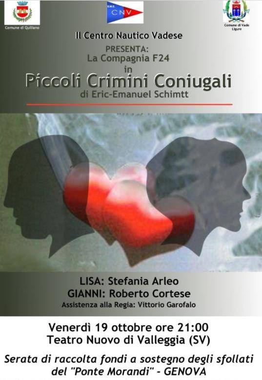 """""""Piccoli crimini coniugali"""" Teatro Nuovo Valleggia"""