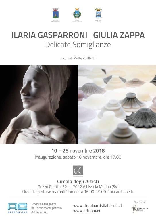 Mostra d'arte Ilaria Gasparroni e Giulia Zappa