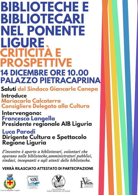 """Convegno """"Biblioteche e bibliotecari nel Ponente Ligure - Criticità e prospettive"""""""