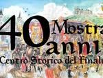 """Mostra """"40 anni di Centro Storico del Finale"""""""