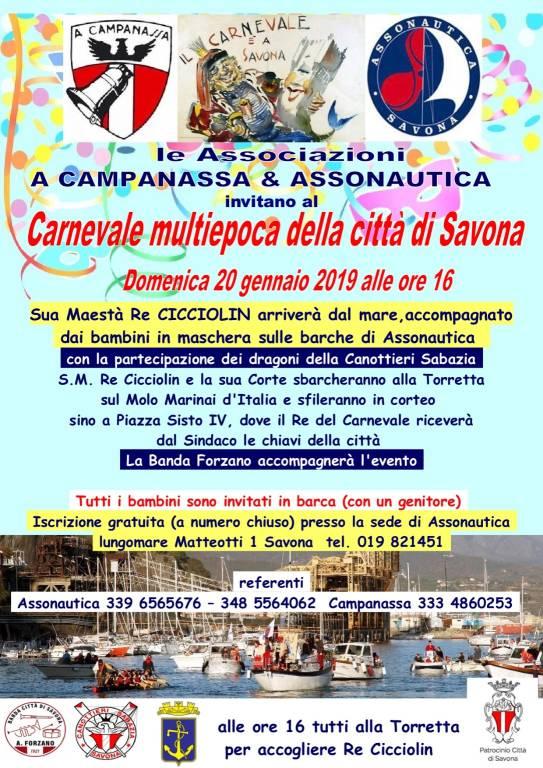 Carnevale Savona 2019