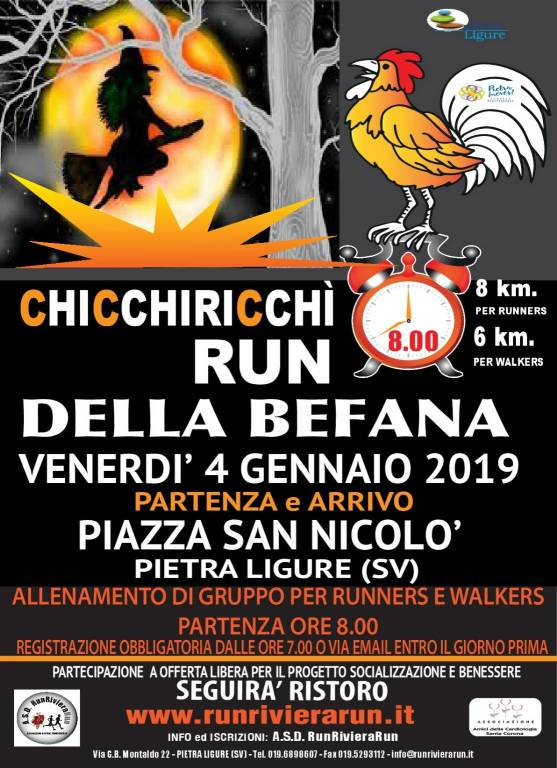 Chicchiricchi Run.
