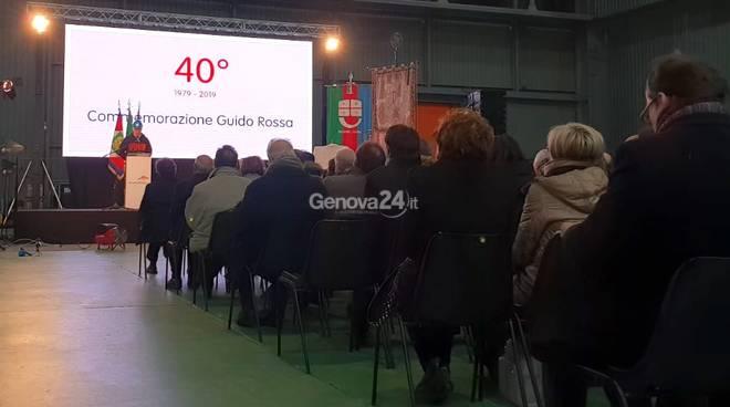 Commemorazione 40 anni morte di Guido Rossa