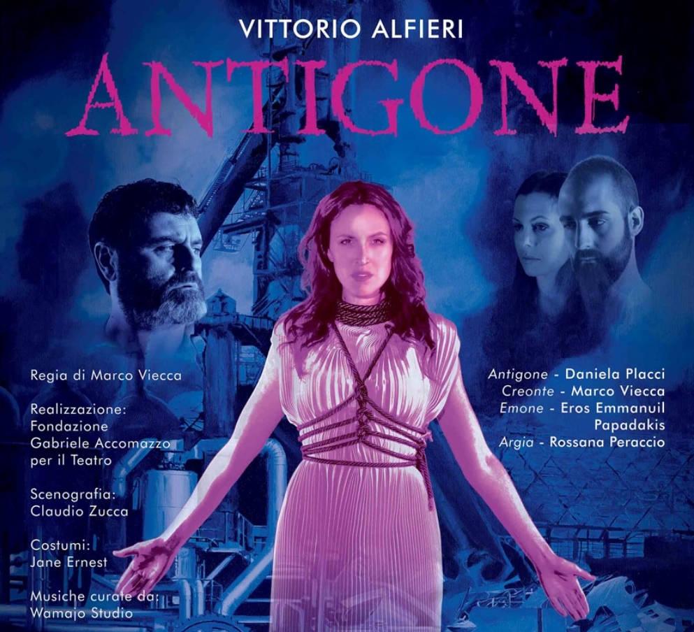 """Antigone"" di Vittorio Alfieri"