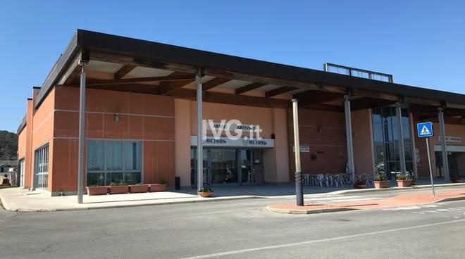 Aeroporto Panero Villanova