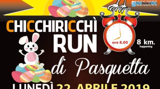 chicchiricchi run