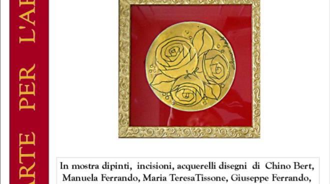"""""""L'arte per l'arte"""" mostra """"Torchio e Pennello Albenga"""