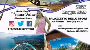 """Torneo internazionale di ginnastica ritmica per club """"Riviera delle Palme"""""""