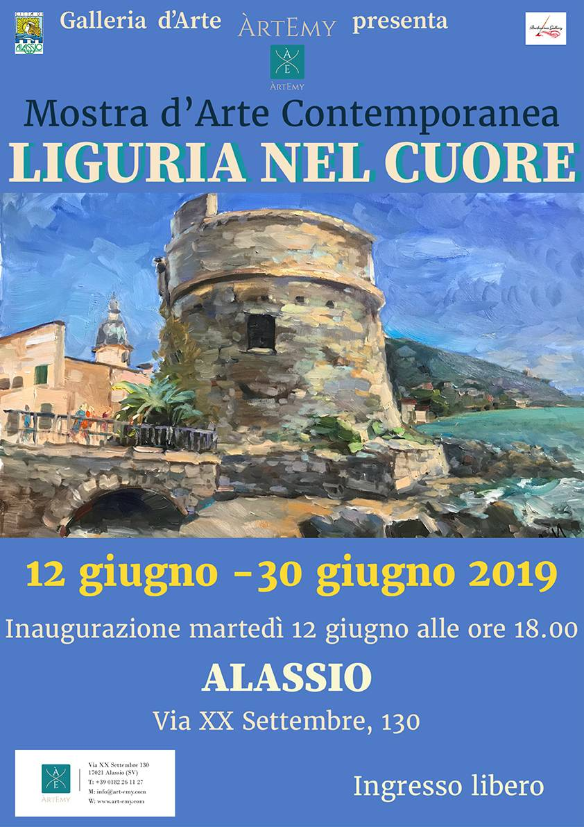 "Mostra d'Arte Contemporanea ""Liguria nel Cuore"""