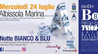 Notte Bianco & Blu