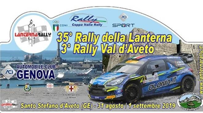 automobilismo_RallyLanterna_locandina_35