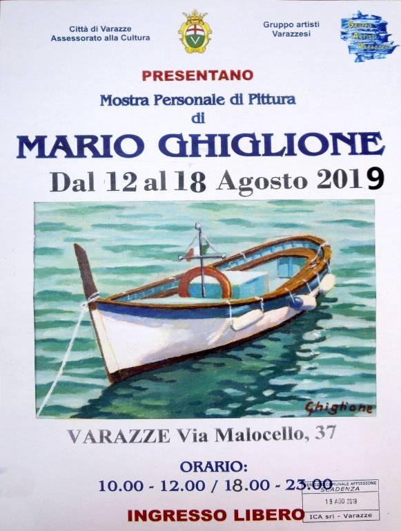Mario Ghiglione mostra d'arte Varazze agosto 2019