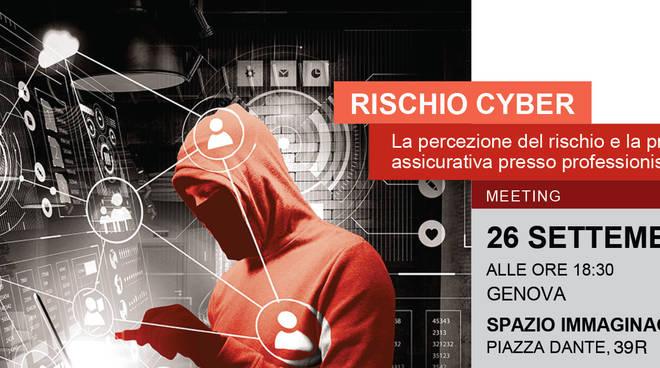 Cyber risk, un incontro dedicato alle PMI