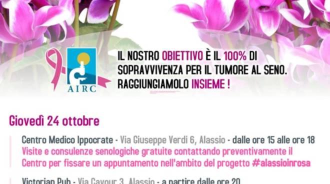 #AlassioInRosa Sensibilizzazione tumore al seno
