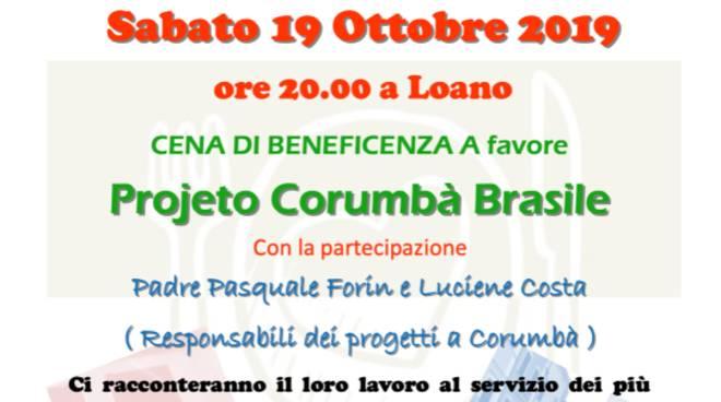 """Loano, cena di beneficenza a favore della ONLUS """"Projeto Corumbà Brasile"""""""