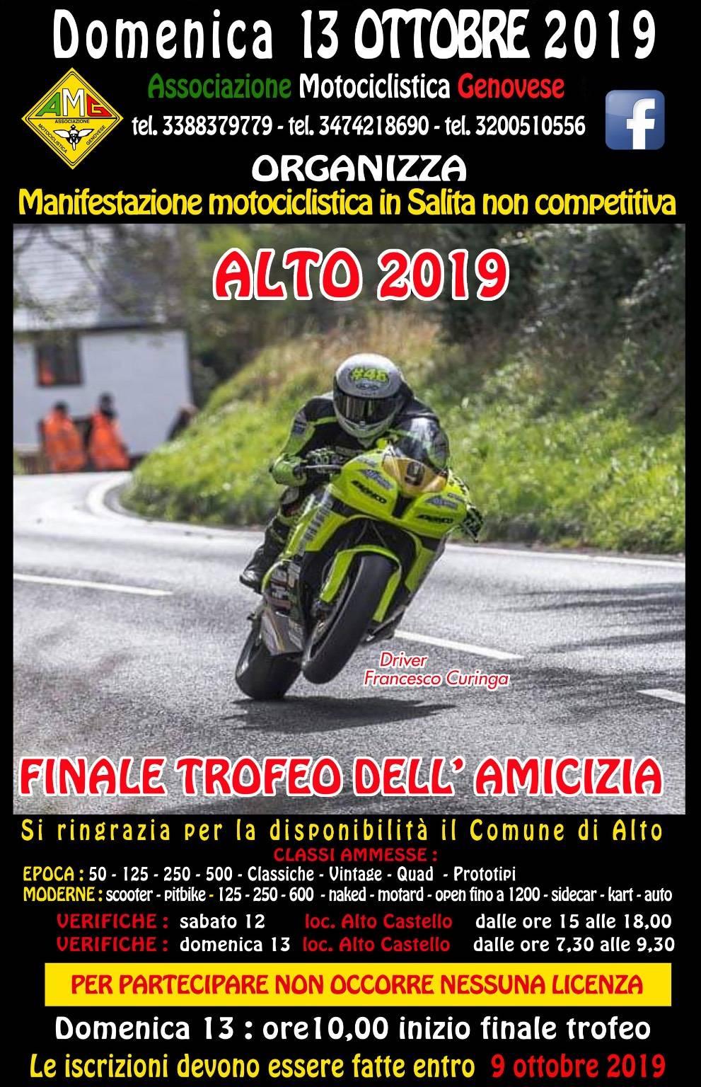 """Motosalita """"Alto 2019"""" Finalissima Trofeo dell'Amicizia"""
