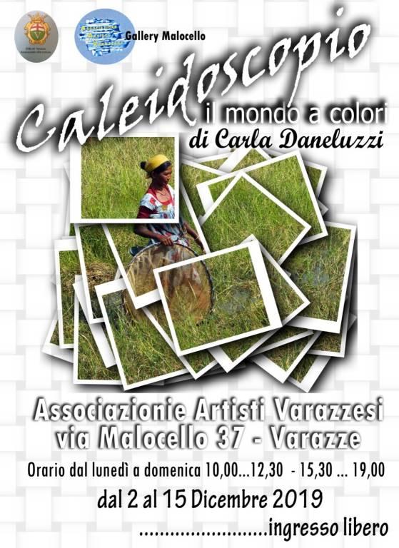 """""""Caleidoscopio"""" mostra fotografie Carla Daneluzzi Gallery Malocello Varazze"""