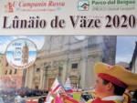 Lunaio Vaze 2020