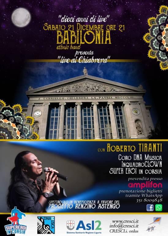 """""""Live al Chiabrera"""" concerto Babilonia Ethnic Band Savona"""