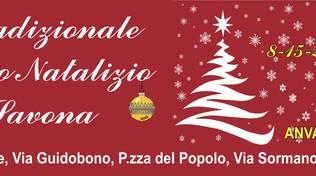 Mercatino Natalizio Consorzio La Piazza Savona 2019