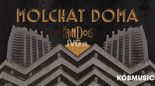 Молчат Дома//Molchat Doma from Minsk live at Raindogs House