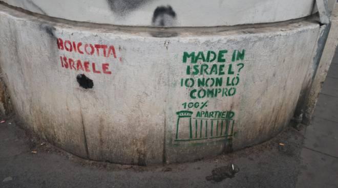 Boicottaggio Israele generica