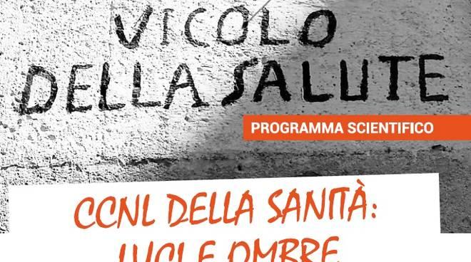 Sanità, venerdì 21 febbraio a Genova convegno sul Contratto Collettivo Nazionale del Lavoro