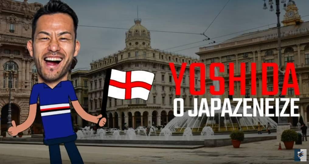 yoshida o japazeneize