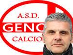 Duilio Montignani