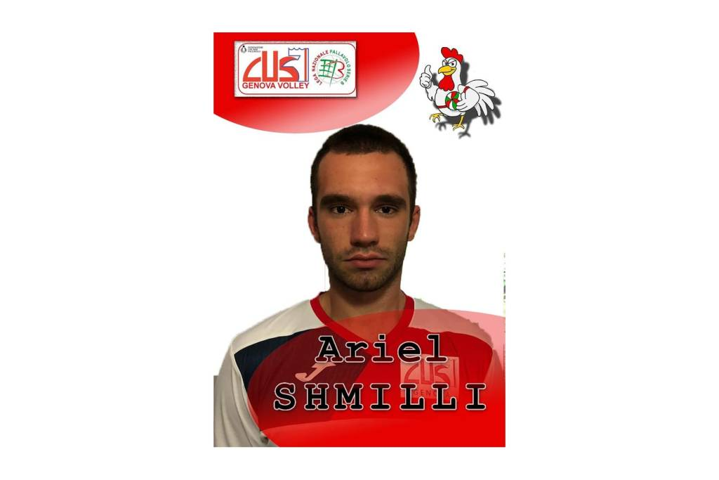 Ariel Shmilli
