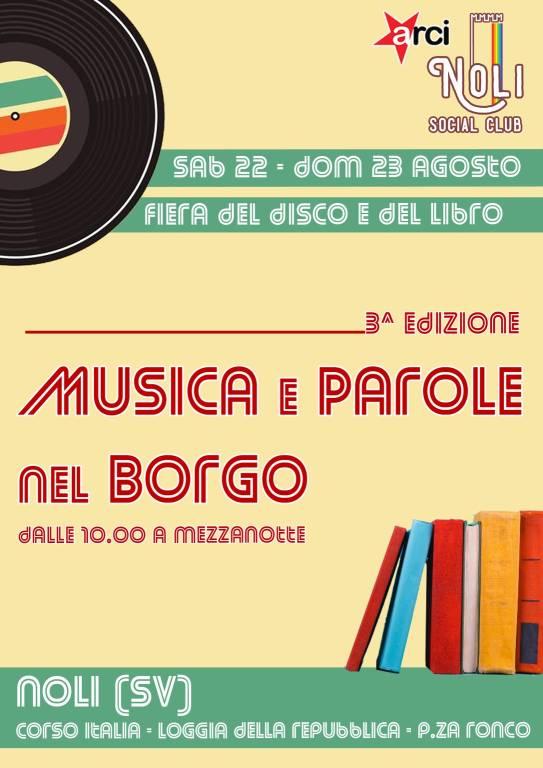 """Noli """"Musica e Parole nel Borgo"""" fiera libro e disco agosto 2020"""
