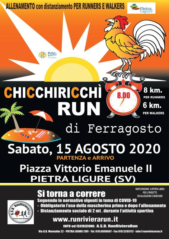 Pietra Ligure Chicchiricchì Run Ferragosto 2020