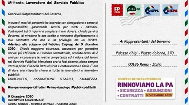 cartolina sciopero pubblico impiego