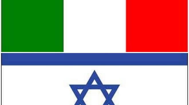 Associazione Italia Israele