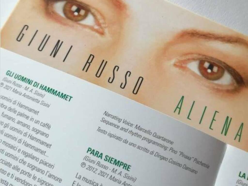 Giuni Russo Aliena