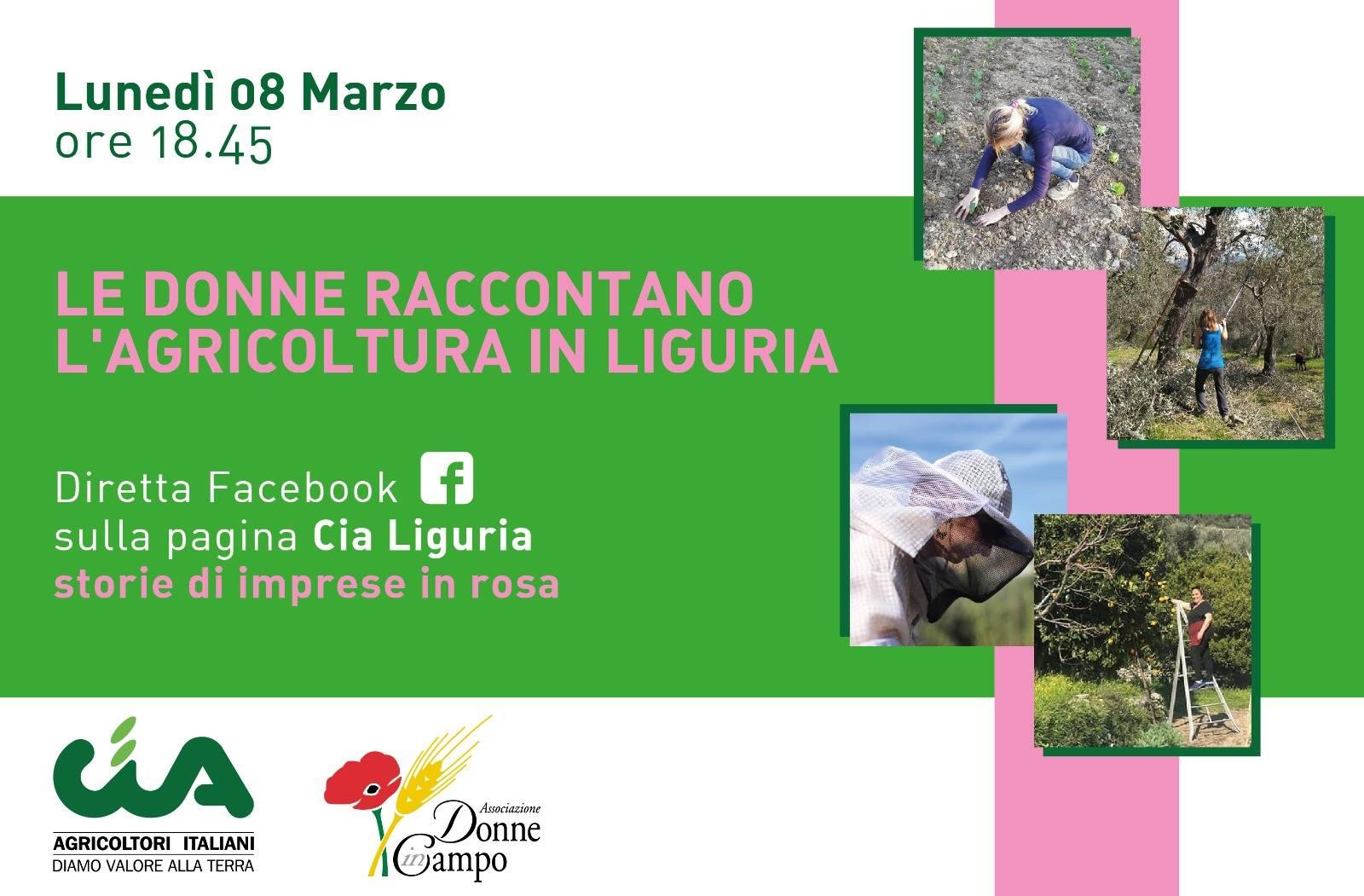 """""""Le donne raccontano l'agricoltura in Liguria"""" tavola rotonda CIA Agricoltori Italiani"""