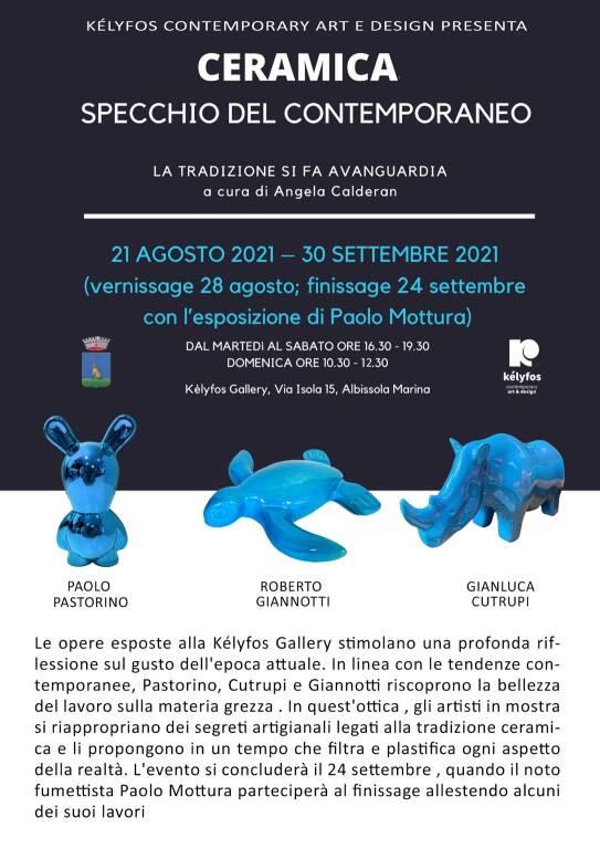 "Albissola Marina ""Ceramica specchio del contemporaneo"" mostra Kélyfos Art Gallery"