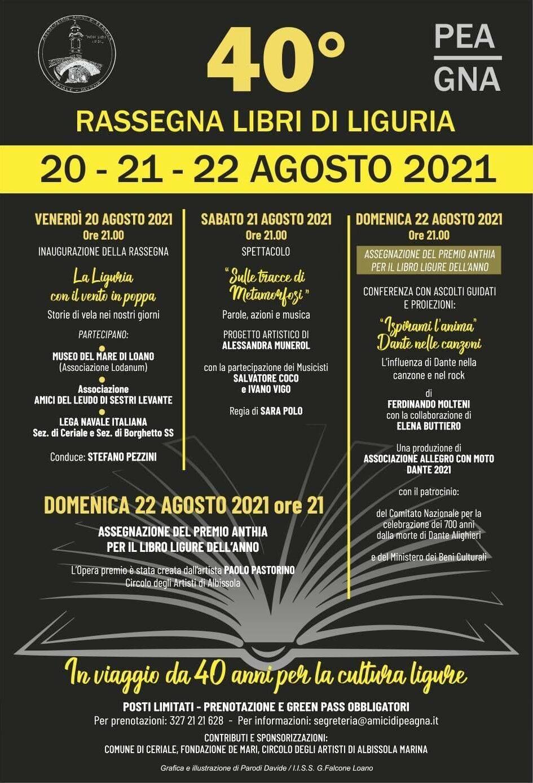 """Ceriale """"Libri di Liguria"""" rassegna 2021"""