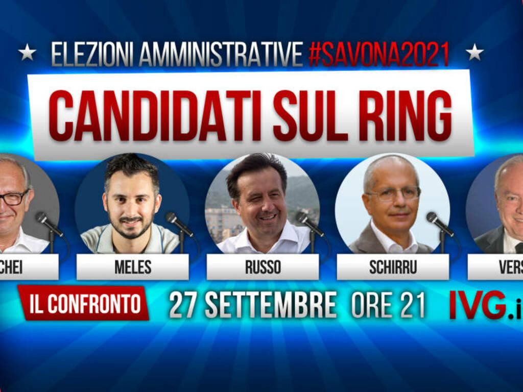 dibattito confronto candidati sindaci Savona